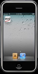 Ein angepasstes Linkwerk-Logo als WebClip-Icon auf dem Home Screen des iPhones